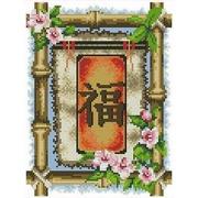 """Канва/ткань с нанесенным рисунком Каролинка """"Иероглиф Счастье"""""""