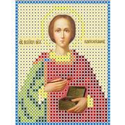 """Ткань с рисунком для вышивки бисером Каролинка """"Святой Пантелеймон"""""""