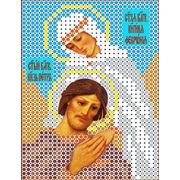 """Канва/ткань с нанесенным рисунком Каролинка """"Святые Петр и Феврония"""""""