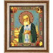 """Аксессуары Мир Багета №27 """"Серафим Саровский"""""""