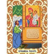 """Ткань с рисунком для вышивки бисером Божья коровка """"Богородица Нечаянная радость"""""""