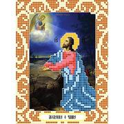 """Ткань с рисунком для вышивки бисером Божья коровка """"Моление о чаше"""""""