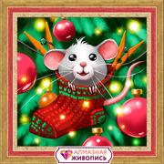 Набор для выкладывания мозаики Алмазная живопись «Крысенок в носке»
