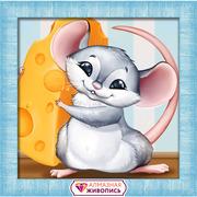 Набор для выкладывания мозаики Алмазная живопись «Крыска и сыр»