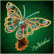 """Набор для вышивания бисером Вдохновение """"Ажурная бабочка 081"""""""