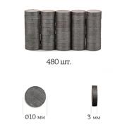 Аксессуары МАГ Магнит ферритовый диск Ø10мм h3мм