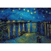 """Набор для выкладывания мозаики Риолис """"Звездная ночь над Роной"""""""