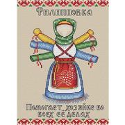 """Набор для вышивания крестом Жар-птица (от МП-Студии) """"Славянский оберег. Филлиповка"""""""