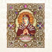 """Набор для вышивания бисером Вдохновение """"Пресвятая Богородица Семистрельная"""""""