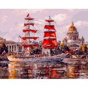"""Набор для раскрашивания Белоснежка """"Санкт-Петербург. Нева. Алые паруса"""""""