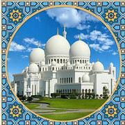 """Набор для выкладывания мозаики Алмазная живопись """"Мечеть Шейха Зайда"""""""