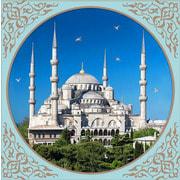 """Набор для выкладывания мозаики Алмазная живопись """"Голубая мечеть в Стамбуле"""""""