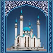 """Набор для выкладывания мозаики Алмазная живопись """"Казанская мечеть"""""""