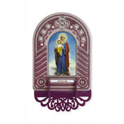 """Набор для вышивания бисером Nova sloboda """"Пресвятая Богородица"""""""