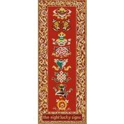 """Канва/ткань с нанесенным рисунком Конёк """"8 счастливых знаков"""""""