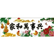 """Канва/ткань с нанесенным рисунком Конёк """"Счастье в доме"""""""