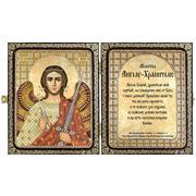 """Набор для вышивания бисером Nova sloboda """"Св. Ангел Хранитель"""""""