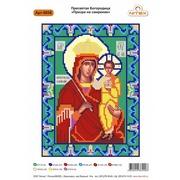 """Канва/ткань с нанесенным рисунком Nitex """"Пр. Богородица Призри на смирение"""""""