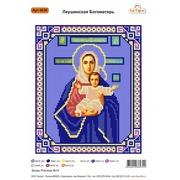 """Канва/ткань с нанесенным рисунком Nitex """"Леушинская Богоматерь"""""""
