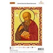 """Канва/ткань с нанесенным рисунком Nitex """"Св. Апостол Иоанн Богослов"""""""
